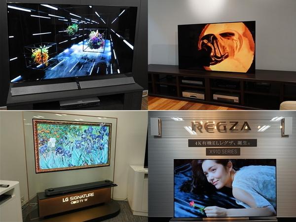 有機ELテレビメーカー4社を巡って技術を解説!