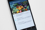 Xperia XZ Premiumは4K HDR映像の鑑賞はもちろん、写真家にもオススメだ