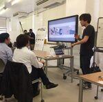 デジタルネイティブ世代の学生たちが考えるIoT製品がおもしろスゴイ