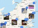 iPhoneで撮影した写真の検索は地図や日時からがラク