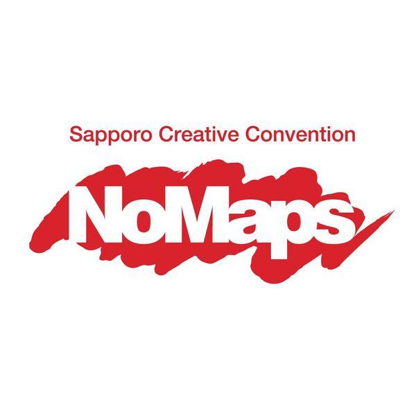 北海道に最先端Techを実装!「No Maps 2017」レポート