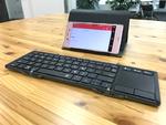 スマホと相性◎ タッチパッド搭載Bluetoothキーボード