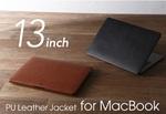 お手頃価格のMacBook Pro用ケースが人気|アスキーストア売れ筋TOP5