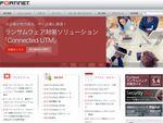 IoT/クラウドのセキュリティを簡略化できるFortiSIEM日本で開始