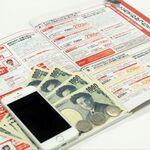 iPhone新規契約で月額4298円という激安価格で運用するワザ