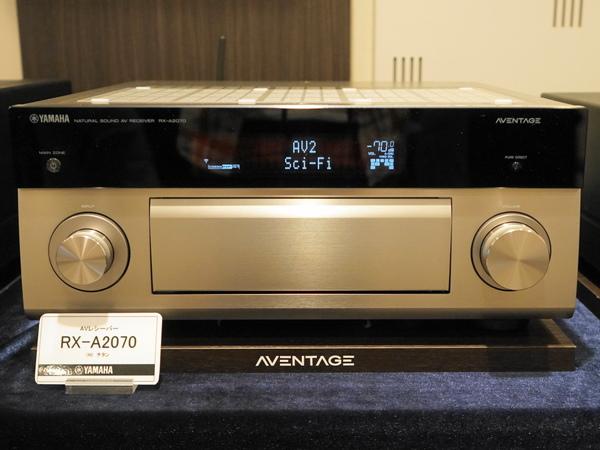 「RX-A2070」はチタンカラーのみ