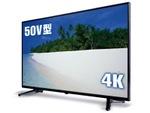 ドン・キホーテ、50V型 4K液晶テレビが情熱の5万円台
