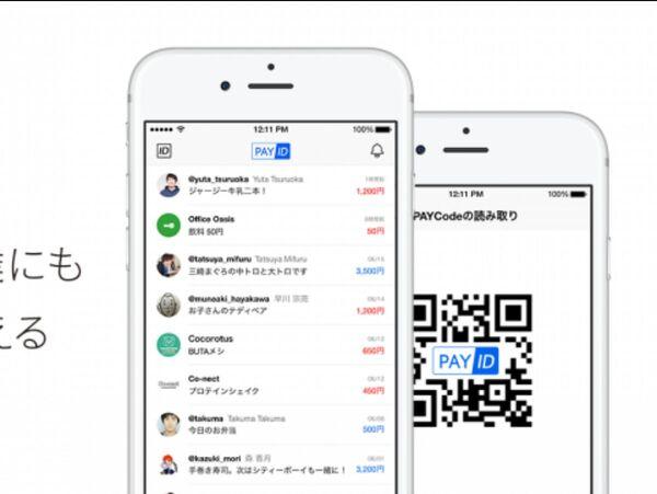 BASEが支払いアプリ「PAY ID」提供、30万加盟店の対面決済と個人間決済可能に