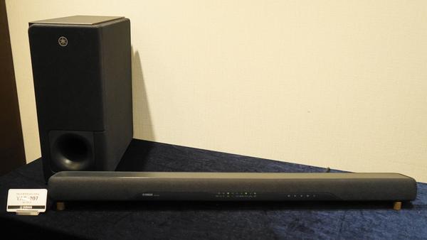 ワイヤレスサブウーファーが付属する「YAS-207」
