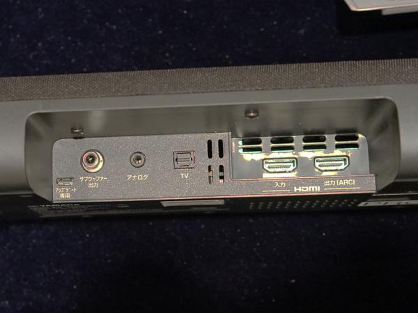 YAS-107の端子部。アップデートはプログラムをPCでUSBメモリーなどにダウンロードし、microUSB端子に接続して行なう