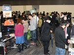 IoT&ハードウェアビジネス関係者向けMeetUpイベント、参加者募集中!