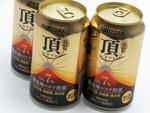 アルコール度数7%の新ジャンル「頂」刺激強め!暑い日にクゥーー!!