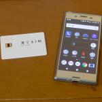 SIM交換不要の貼るタイプ「変なSIM」をXperia XZ Premiumで使ってみた