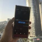 ドコモの新サービス「パケットパック海外オプション」をXperia XZ Premiumで使った