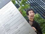忍者増田の初担当は、ユーザーとの距離が近いマイクロキャビン