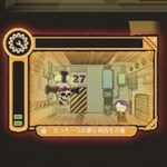 SCP財団っぽい企業で夢の管理職!人材(?)管理シミュ「Lobotomy Corporation」:Steam