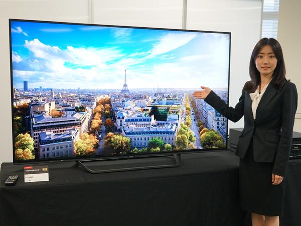 サイズ感は70型テレビと同等