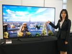 シャープが800万円の8Kディスプレーを発売! 液晶テレビは8K放送に向けて注力