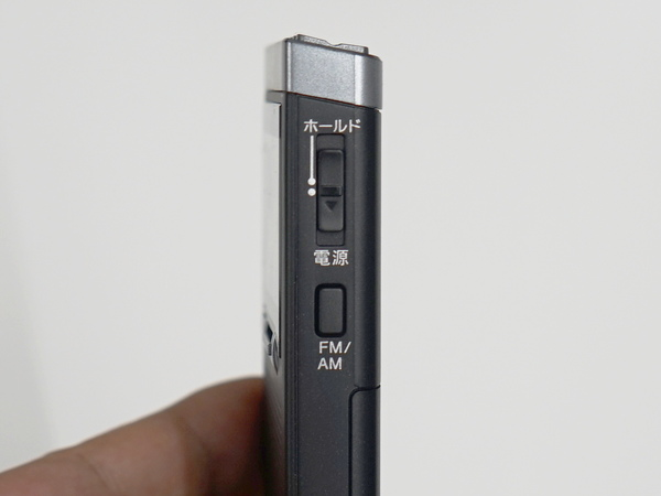 側面には電源スイッチとAM/FM切り替えボタンを搭載
