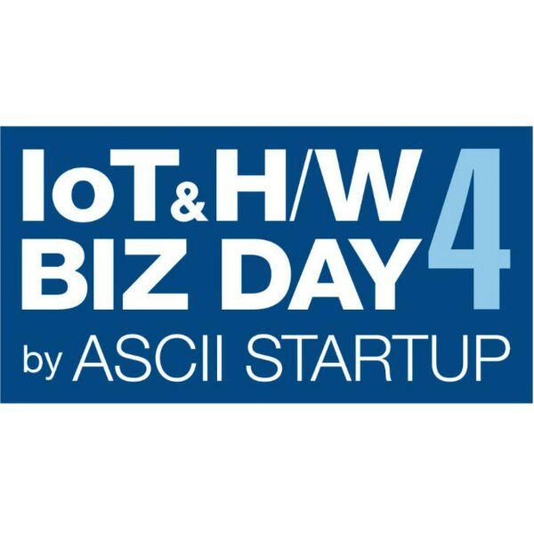 IoT&H/W BIZ DAY 4 by ASCII STARTUP