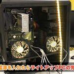 PCをお手軽ライトアップするにはどうしたらいい? ジサトラAura Sync講座