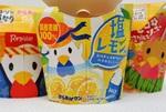 ローソン「からあげクン」120%増量中!夏向けの「塩レモン味」がウマい!