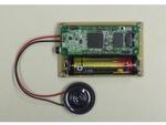 KDDI総研、小型IoT機器に組み込み可能な日本語音声合成ソフトウェア