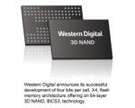 SSDが更なる大容量化へ ウエスタンデジタルがQLCの3D NANDを発表
