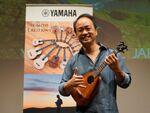 グラミー賞アーティストが惚れ込んだ! ヤマハが米国のウクレレブランドを日本で展開