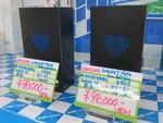 "「Galaxy Note 7」の復刻版こと""Fan Edition""のブラックモデルが登場!"