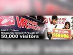 東京・渋谷のVR施設「VR PARK TOKYO」が総来場者数5万人を突破