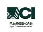 日本通信、ソフトバンク網を利用した音声通話機能付きの格安SIM発売