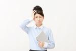 請求書を電子化するデメリットと問題点