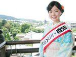 今年の夏は「そうだ 京都、行こう。」暑くても素敵な「京の夏の旅」レポート