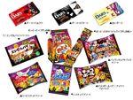 森永製菓、今年も人気ブランドにハロウィン用パッケージを投入