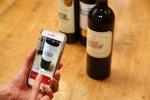 ワインを飲んだら撮影してマイデータベースを作る「Vivino」を徹底解説