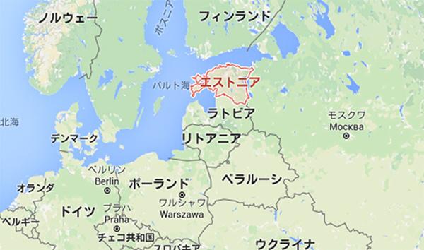 IT先進国エストニアとの出会い