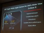 世界初! ソニー製センサーを3つ搭載したZenFone 4 Proなどの強力なカメラ機能が明らかに