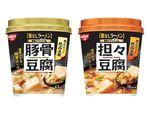 日清が「麺なし」ラーメンを発売、代わりに絶品豆腐を入れる