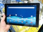 フルセグが見られるフルHDのLTE対応タブレット「Qua tab」が2万円切り!