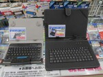 1480円から買える! ノートPCスタイルの格安タブレット用キーボード
