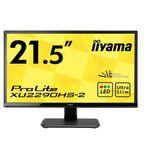 Amazonセール速報:今日かぎり!iiyamaの21.5型モニターが特別価格!