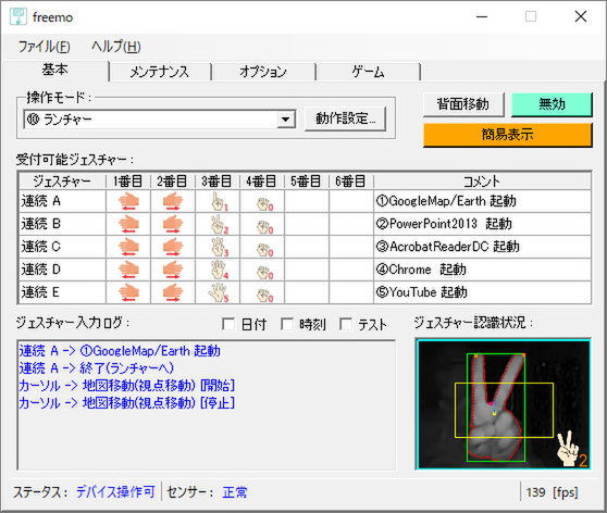 Ascii Jp 一味違った操作感のインテリジェント赤外線カメラモジュール