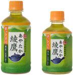 急須で入れたような味わい保つホットの「綾鷹」が9月4日に発売