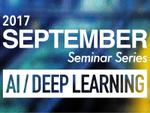 必見イベント目白押し!2017年9月「AI/ディープラーニングの秋」へのお誘い