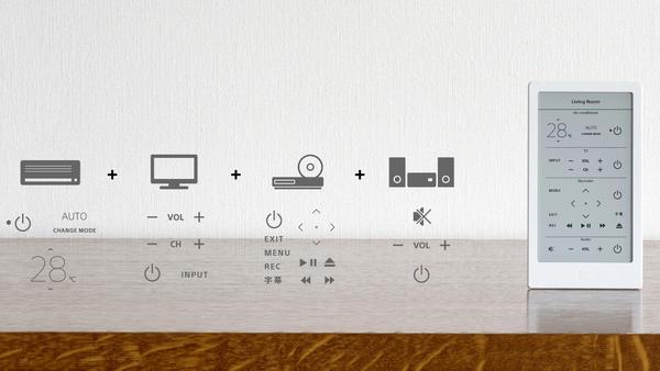 電子ペーパーにより複数のリモコン画面を切り替えて使えるソニーの学習リモコン「HUIS」