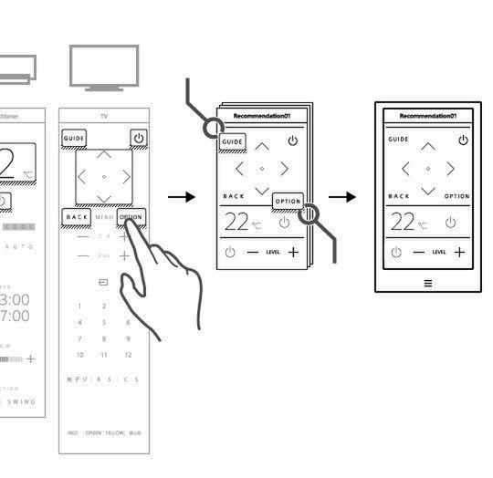 リモコンからボタンをピックアップ(左)すると、3つのカスタマイズリモコンが自動生成される(中央)。好きなものを選択するとオリジナルリモコンが完成