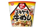 日清、和食を本気で取り組む! 日本めしシリーズ第1弾は「スキヤキ牛めし」