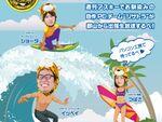 このあと15時ニコ生!! 「Core i9で最強10コア自作」in福島【デジデジ90】