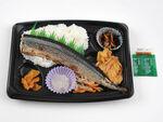 ミニストップから秋刀魚を使用した弁当と押し寿司が登場